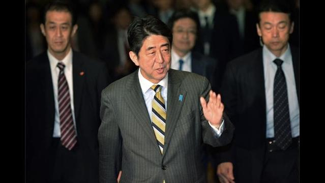 Japan's New PM Vows Tighter Ties with US