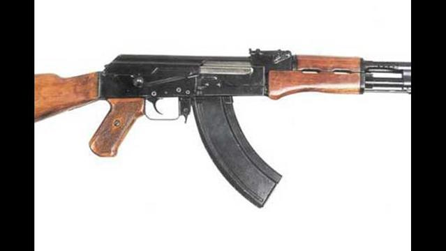 100 'AK-Style' Rifles Stolen From Atlanta Boxcar