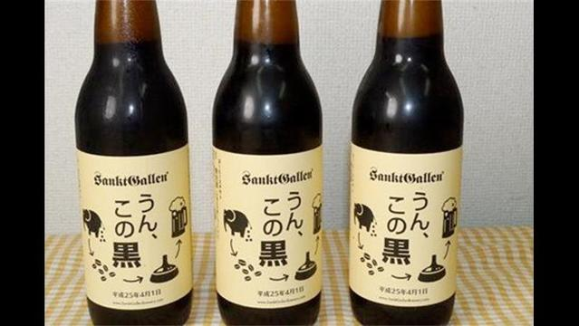 Elephant Dung Beer Sells out Almost Immediately