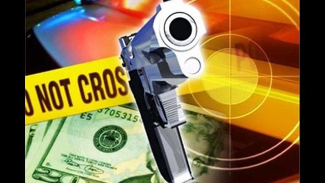 WFPD Investigates Armed Robbery at O'Reilly's Auto Parts