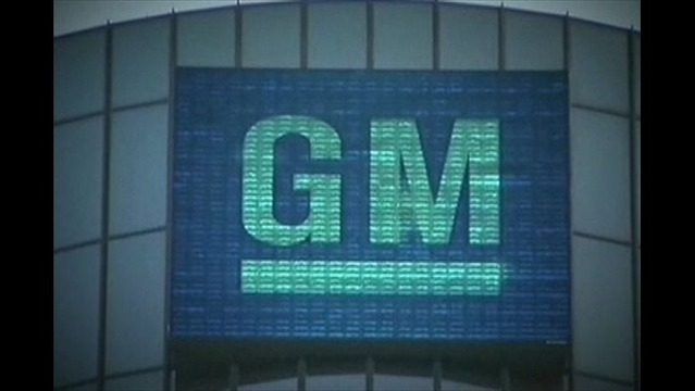 What You Need to Know about the General Motors Recall