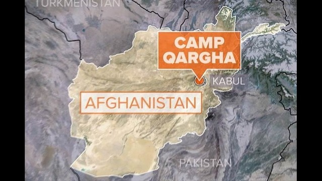U.S. Army General Killed in Afghanistan